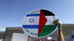 Masu zanga-zanga a Zirin Gaza