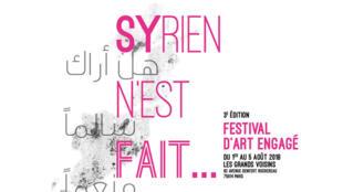 L'affiche du Festival «Syrien n'est fait».