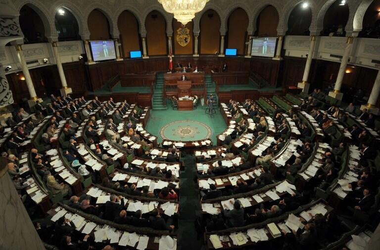 Le parlement tunisien.
