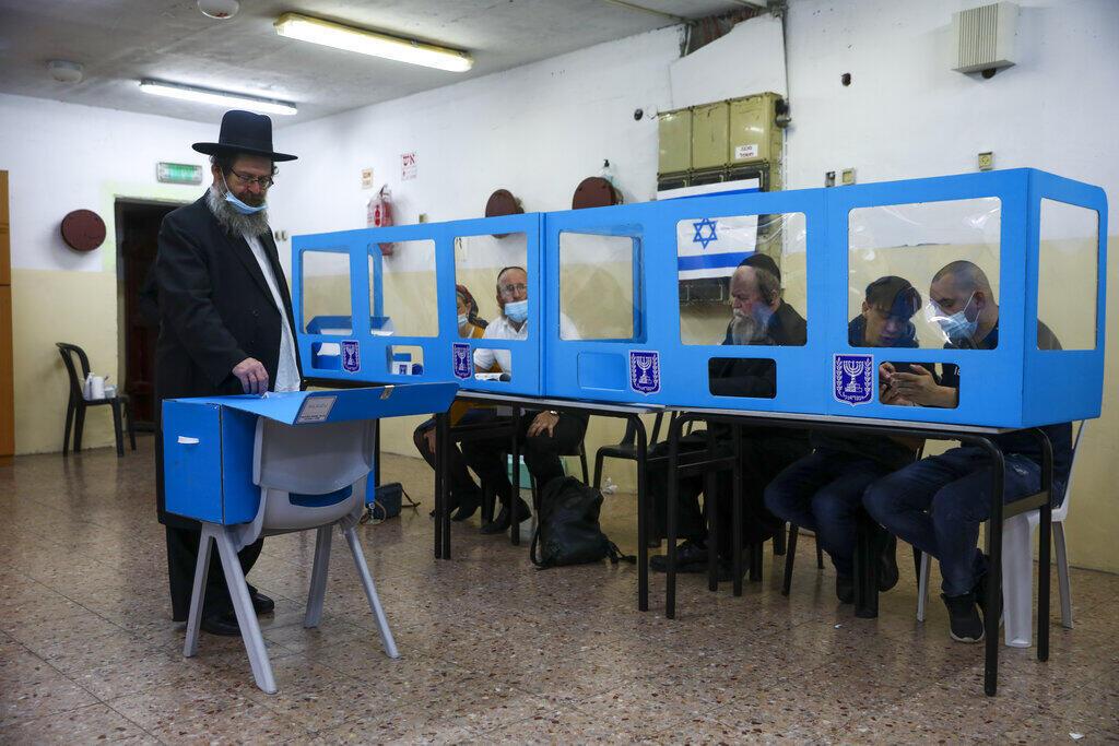 eleição Israel