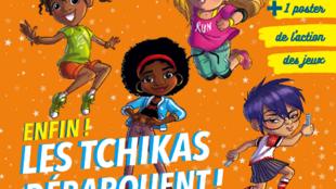 Capa do primeiro número da revista Tchika, que chegará às bancas da França em junho.