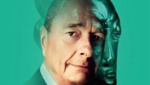 Affiche de l'exposition «Jacques Chirac ou le dialogue des cultures» au musée du quai Branly jusqu'au 9 octobre 2016.