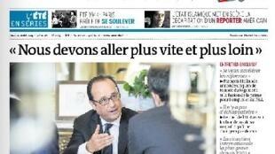 O jornal Le Monde desta quarta-feira (20) estampa entrevista com o presidente francês, François Hollande, em sua capa.