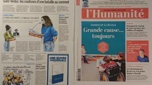 Primeiras páginas de diários franceses 09 09 2020