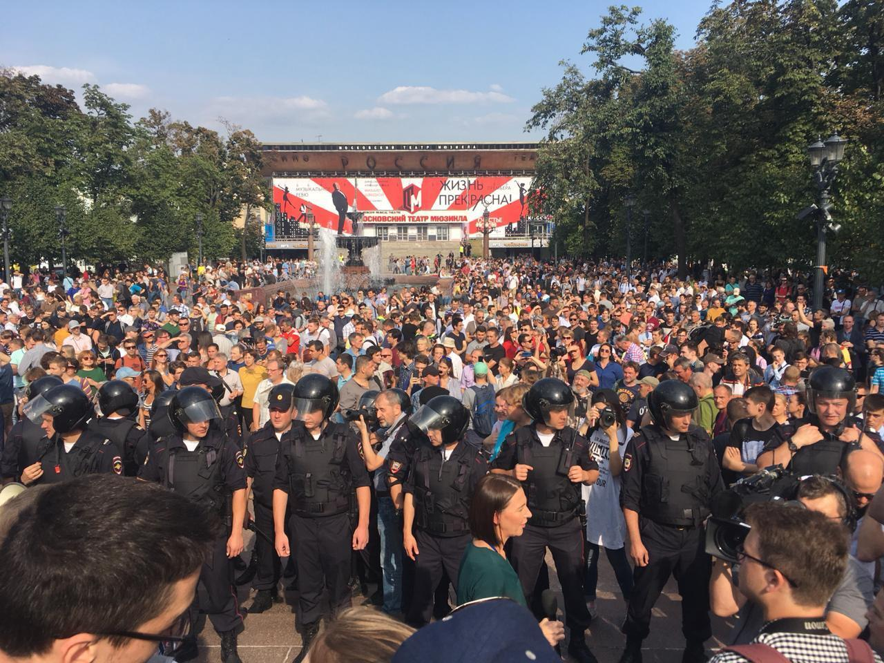Протестная акция в центре Москвы 9 сентября 2018