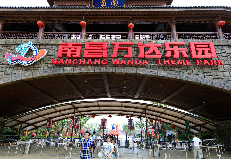 南昌万达乐园外景。摄于2016年9月3日