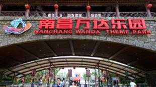 People walk under a logo of Wanda Theme Park in Nanchang, Jiangxi province, China, September 3, 2016. Picture taken September 3, 2016.