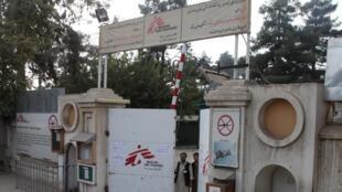 Centro hospitalar dos Médicos sem Fronteiras, em Kunduz, Afeganistão, bombardeado pela NATO, a 2 de outubro A RO