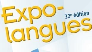 El Salón Expolangues tiene lugar todos los años en la capital francesa.