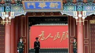 北京中南海--中共核心權力所在