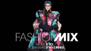 "Элемент афиши ""Fashion Mix"", коллекция Palais Galliera"