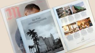 """A cidade de São Paulo é destaque na revista """"M"""" do jornal francês Le Monde."""