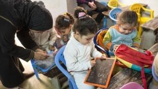(Illustration). Classe dans une école marocaine.