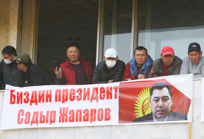 Премьер-министр Кыргызстана Садыр Жапаров, выступая перед митингующими в Бишкеке, заявил, что к нему перешли полномочия президента республики.