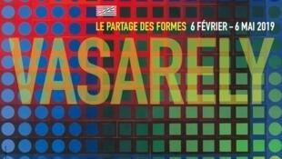 """""""Vasarely, el compartir de las formas"""" estará abierta hasta el 6 de mayo."""