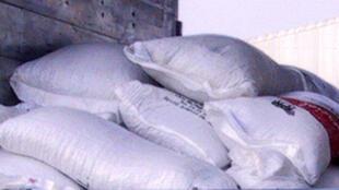 O fundo de contrapartida é contituído pelas verbas da venda do arroz ofertado pelo Japão
