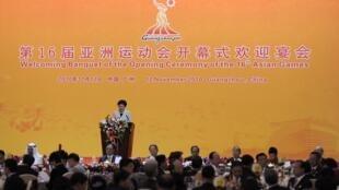 中共中央政治局委員、國務委員劉延東出席廣州第十六屆亞運會歡迎宴會並致辭。