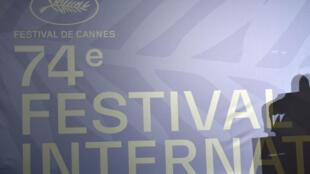 El cartel del festival de Cannes, el 3 de junio de 2021 en París