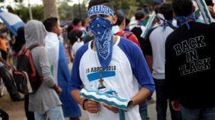 Création d'une Commission dite de vérité adoptée par la majorité sandiniste du président Ortega pour enquêter sur la mort d'au 45 personnes alors que les étudiants toujours dans la rue réclament une enquête indépendante.