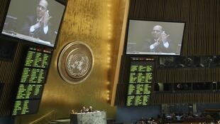 O primeiro tratado que regulamenta o comércio internacional de armas foi adotado na Assembleia Geral da ONU. Nova York, 2 de abril de 2013