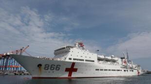 Le navire He Ping Fang Zhou («Arche de la paix») à La Guaira, à une quarantaine de kilomètres de Caracas.