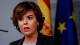 西班牙副首相圣塔玛利亚证实马德里寻求收回加泰自治权2017年10月