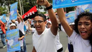 Phe ủng hộ tổng thống Daniel Ortega tuần hành ở thủ đô Managua, Nicaragua, ngày 21/07/2018