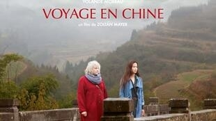 Affiche du film «Voyage en Chine», du cinéaste Zoltan Mayer.