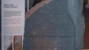 La pierre de Rosette est actuellement toujours exposé au British Museum même si l'Egypte souhaite la récupérer.