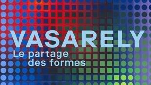 Affiche de la rétrospective Vasarely, à visiter au Centre Pompidou à Paris.