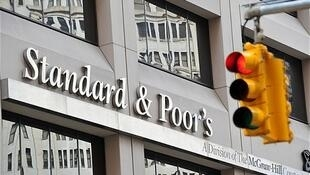 Standard & Poor's HQ in New York