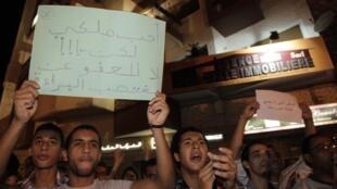 Manifestación en Marruecos para protestar contra el indulto al pederasta español, este 5 de agosto de 2013.