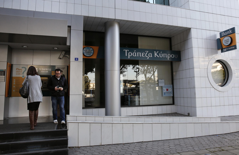 Les banques chypriotes sont toujours fermées ce jeudi 21 mars 2013.