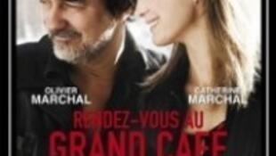 L'affiche du spectacle de Catherine et Olivier Marchal.