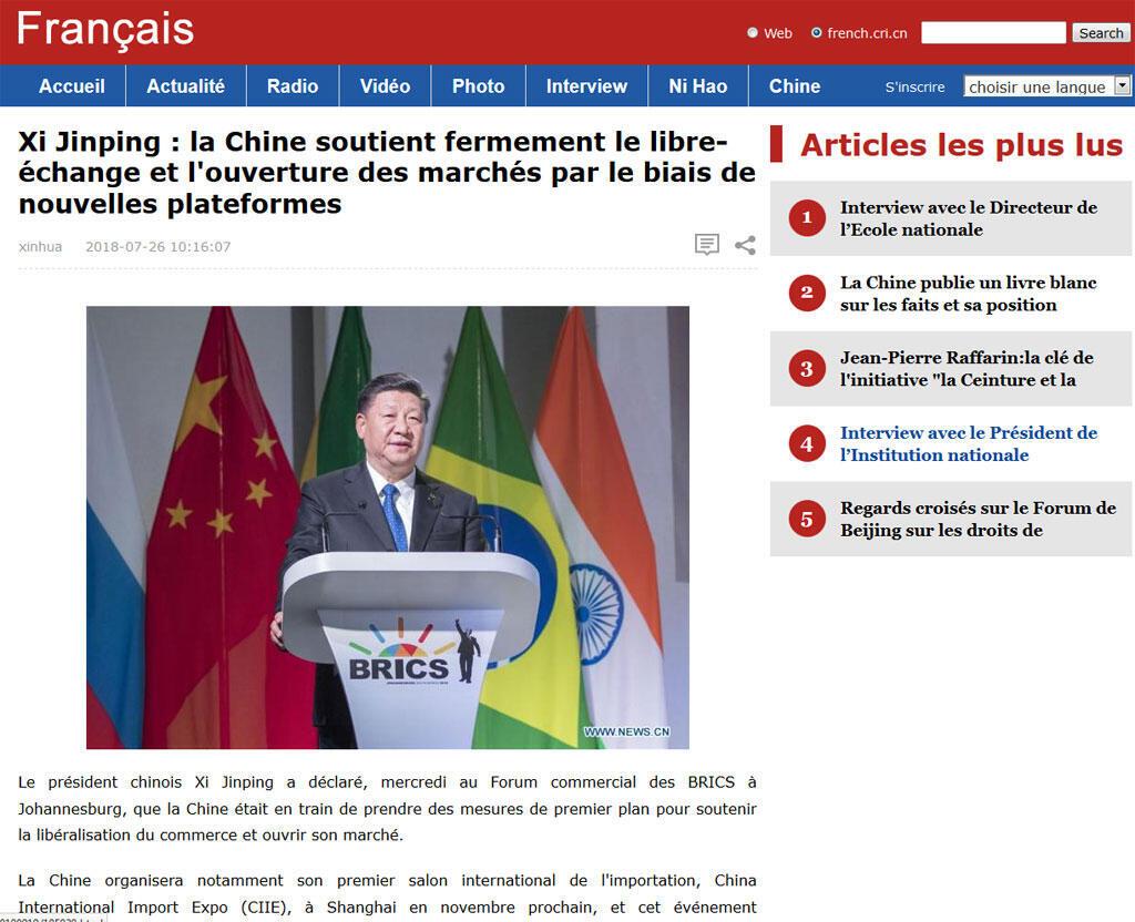 Site web de Radio Chine Internationale.