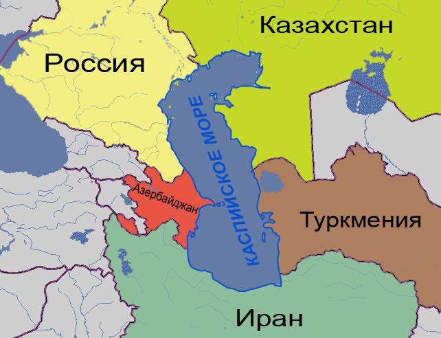 Каспийское море и прибрежные государства