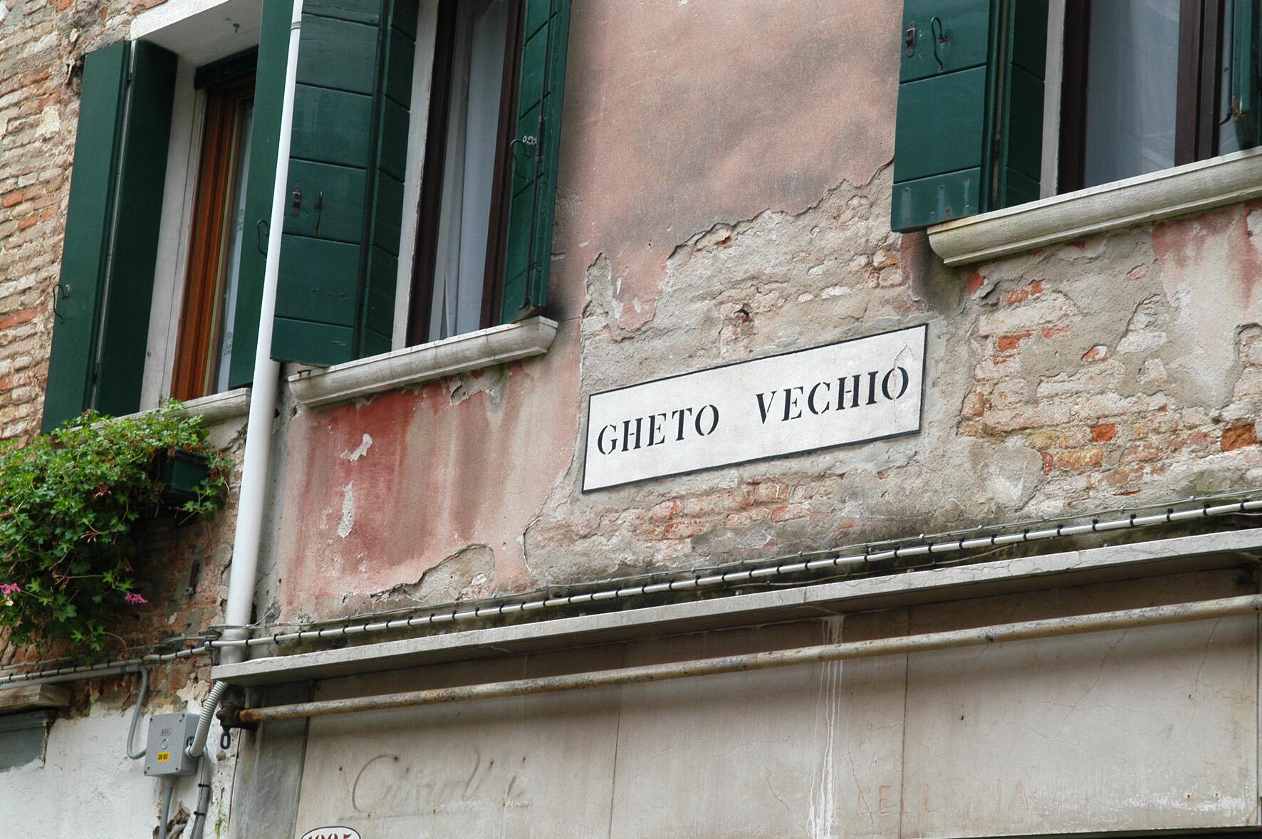 Венецианское гетто служило образцом для всех последующих, вплоть до 20 века.