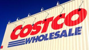 美國倉儲式連鎖超市好市多(Costco)