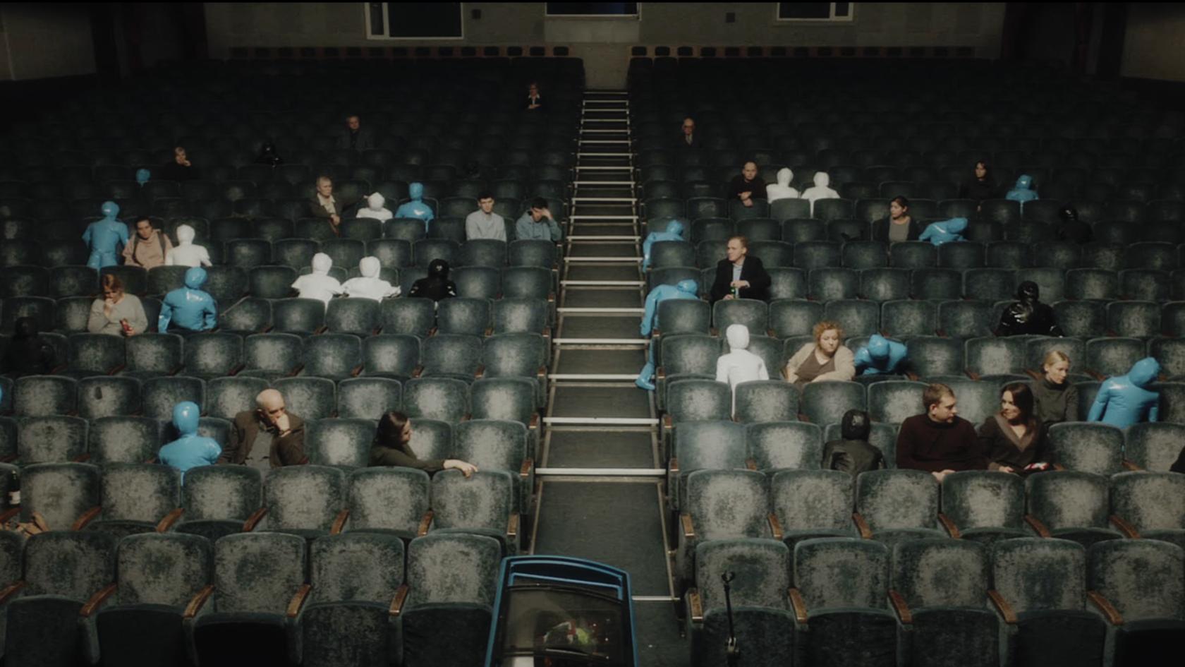 Кадр из фильма «Конференция»