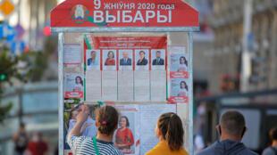 Основной день голосования в Беларуси пройдет 9 августа. На пост президента Беларуси претендуют пять человек.