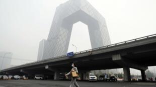 中國北京央視大樓遠眺 資料照片