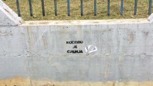Inscription «le Kosovo c'est la Serbie» sur un mur de Gracaniča. (Image d'illustration)