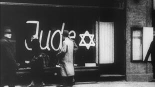 Улица в Германии, 1933 год.