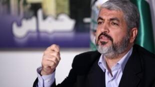 Kiongozi wa kisiasa wa Hamas Khaled Mechaal.