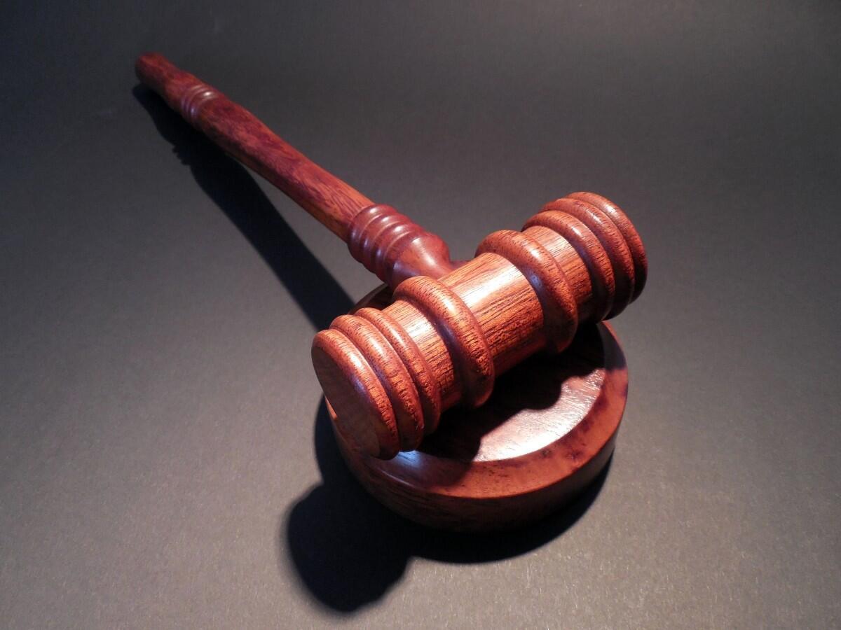 (illustration) En Mauritanie, le Parlement a approuvé lundi 27 juillet en séance plénière le projet de loi portant sur la réhabilitation de la Haute cour de Justice.