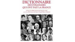 """Couverture du Dictionnaire """"Les étrangers qui ont fait la France"""" de Pascal Ory"""