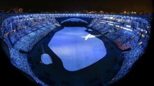 Estádio Maracanã, no Rio de Janeiro