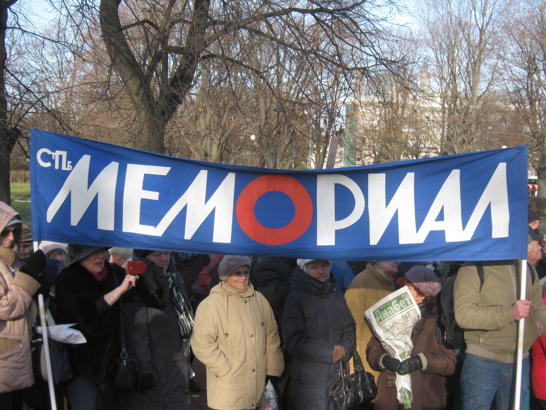 Митинг у Соловецкого камня в Санкт-Петербурге, 30 октября 2018