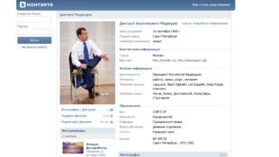 Le président russe Dmitri Medvedev a maintenant son compte sur le réseau social russe Vkontakte.