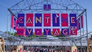 « Le Voyage à Nantes », la Cantine du voyage (capture d'écran).